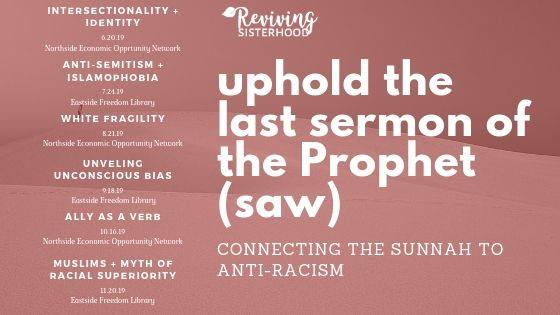 Anti-Racism Workshops @ Reviving the Islamic Sisterhood for Empowerment | Minneapolis | Minnesota | United States