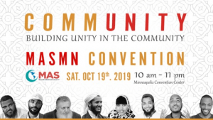 14th Annual MAS MN Convention @ Minneapolic Convention Center | Minneapolis | Minnesota | United States